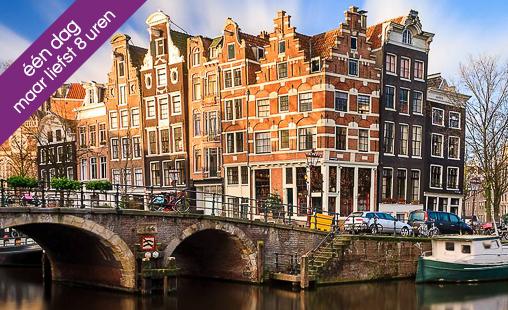 Eendaagse  basiscursus fotografie Amsterdam voor beginners